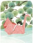 Miyuki_couverture_Seng-Soun-Ratanavanh
